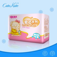 China Manufacturer Sleep Baby Pants Diapers