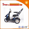 lowest china pgo scooters for sale