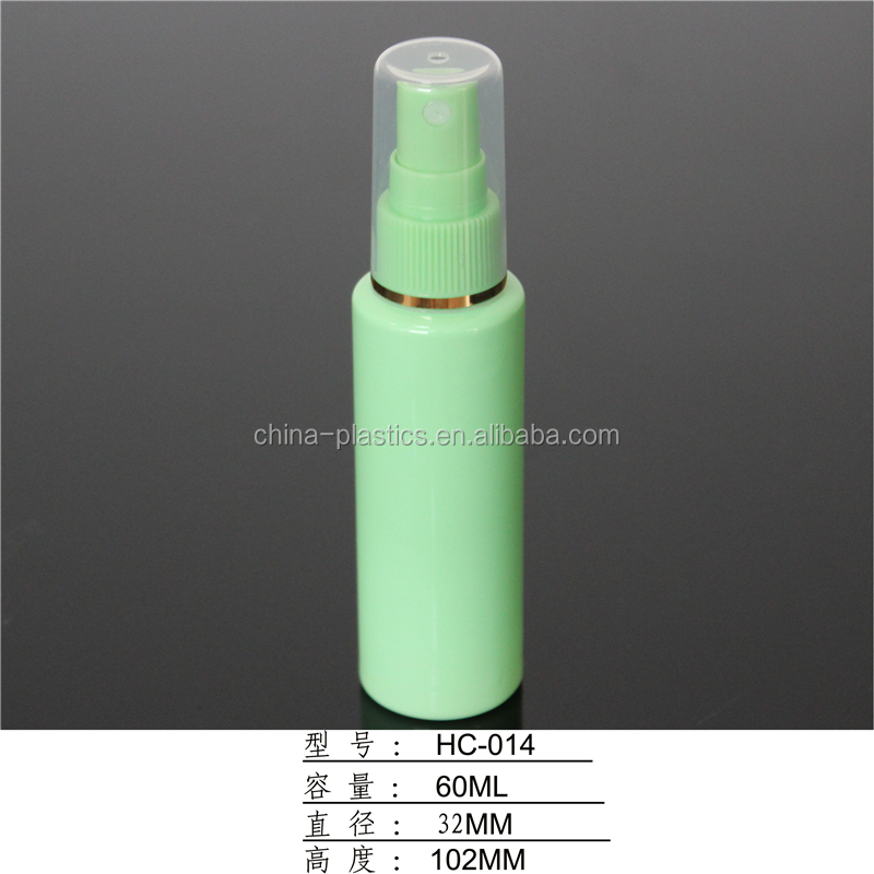 60 ml water spray bottle,green or blue cosmetic bottle