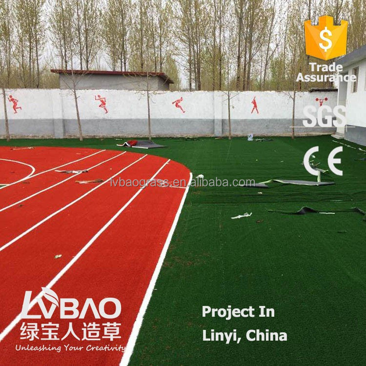 LVBAO red thick artificial grass synthetic track