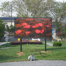 p6 smd outdoor flexible led curtain display