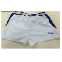 Wholesale Customised White Team Set Rugby