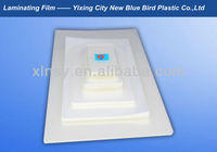 heat seal adhesive films