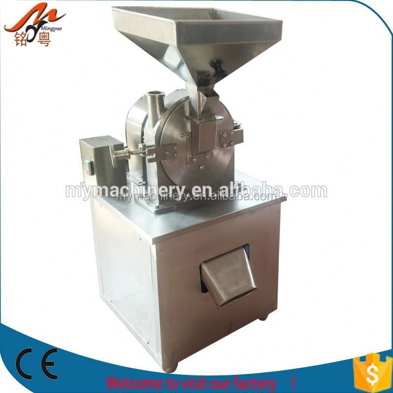 Chinese medicine grinder swing medicine powder machine high- speed grinder Herb & Spice Tools