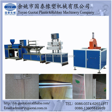 PVC Profile/PVC Ceiling Board Extruder Machine