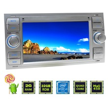 "Two Din Rear View Camera 7"" Screen Android 6.0 Car DVD Player 4 Cores Wifi GPS Nav Navigation for Fordcar"