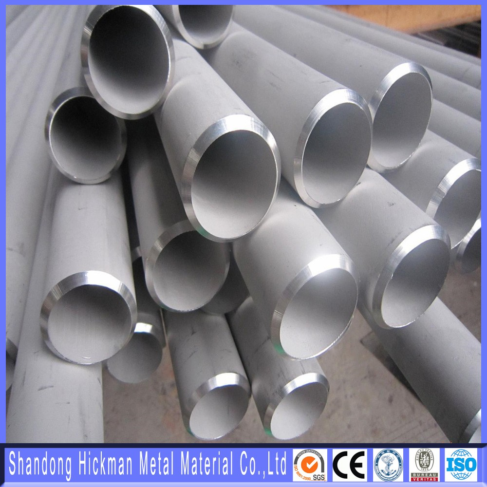 Grade 201 316l 304l 304 stainless steel pipe tube price 200mm