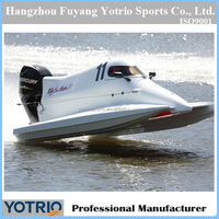2014 New Mini Motorboat/High Speed Racing Mini Motorboat/High Speed Mini Motorboat