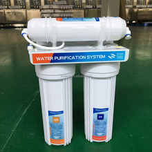 RE301 Household new premium Three stage uf water filter underground with active carbon 3 stage UF water filter