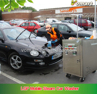 outdoor steam car washing service machine/steam car mat cleaning with machines