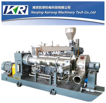 Plastic Bottle Chips Recycling Machine Two Stage Extruder Pet Bottle Granulating Line