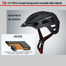 China 14 colors cycling sport bike helmet EPS+PC unique bicycle helmet for adults CY-108