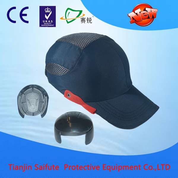 New type ventilated hard hat/comfortable baseball style hard cap