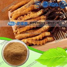 98% Factory Supply Natural Cordyceps Sinensis Extract