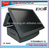 Integrated dual touch pos hypercom for karaoke