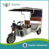 low price adult electric rickshaw pedicab scooter on sales