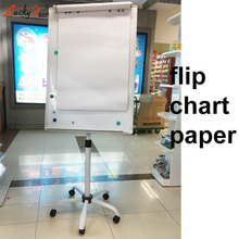 "Easel Pad 23x32"" magnetic whiteboard stand with flip chart board paper size A1"