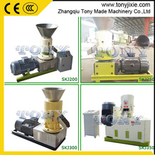 Small home use wood pallet mill/pellet making machine for burning stove