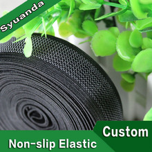 Factory supply non-slip silicone printed elastic tapes for garments