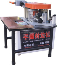 Best woodworking double side gluing hand held edge bander machine