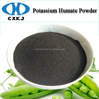 Potassium humate With high content 70% water soluble humic acid