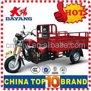 China high quality 150cc gasoline chopper 3 wheel cargo motorcycle with electrophoretic paint