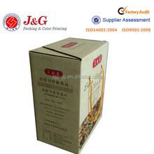 Olive oil food packaging paper box ,corrugated paper box