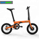 2018 Hot Selling Low Noise and Durable Cheap 16inch Electric Bike/ Foldable Electric Bicycle/ Ebike