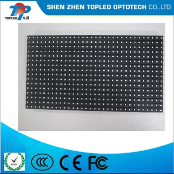 High brightness p10 outdoor led display module