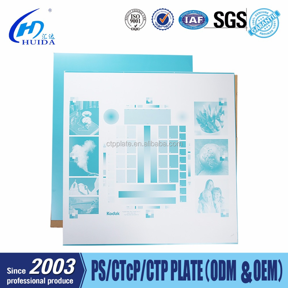 Aluminum Offset Positive UV ctp CtCP Plate for Agfa Aluminum Offset Print Machine