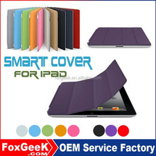 Smart cover for ipad 2 3 4 /leather case for ipad mini/TPU case for ipad air,air2