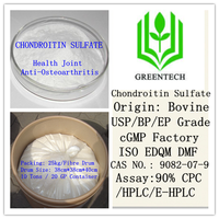 Hot Sell cGMP Factory Products Chondroitin Sulfate Bovine 90% USP grade