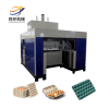 Egg tray pulp molding machine /egg carton box making machine(support customized)