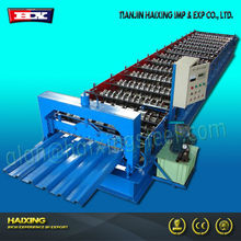 promotion goods/tile cutting machine price
