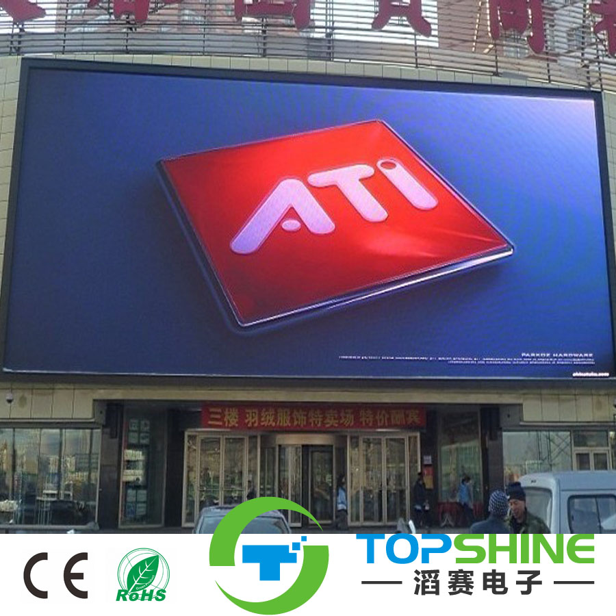 P8 used led screen smd display full color smd outdoor second hand module