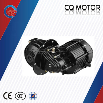 2900-3100rpm Low power differential motor seperate type 350W-1000w TRICYCLE MOTOR GEAR MOTOR