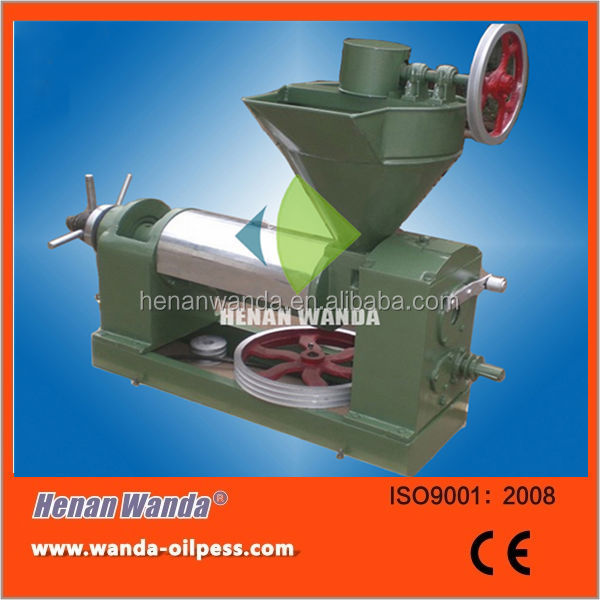 electric integrated screw oil press