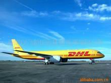 Air Express to the main city of USA with quickly speed by UPS/EMS/DHL