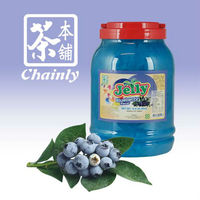 Taiwan Bubble Tea Materials Supply Blueberry Cube Shape Fruit Jelly
