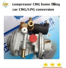 Auto CNG conversion kits/ sequential injection system auto cng car compressor for home use