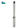 /product-detail/high-head-150-200-meter-deep-well-submersible-pump-62021102804.html