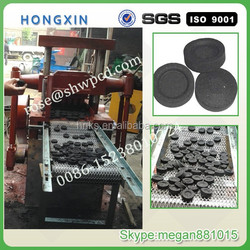 China supply coal ball briquette pressing machine/automatic coal briquette making machine