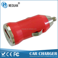 MEOUAN Hot selling mini car charger for 5V2.1A