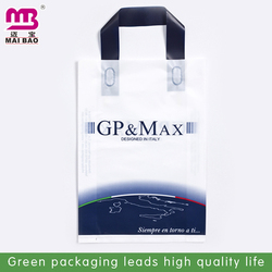 Intertek Factory LDPE Eco-friendly Custom Logo Plastic Shopping Bag Cheap Price