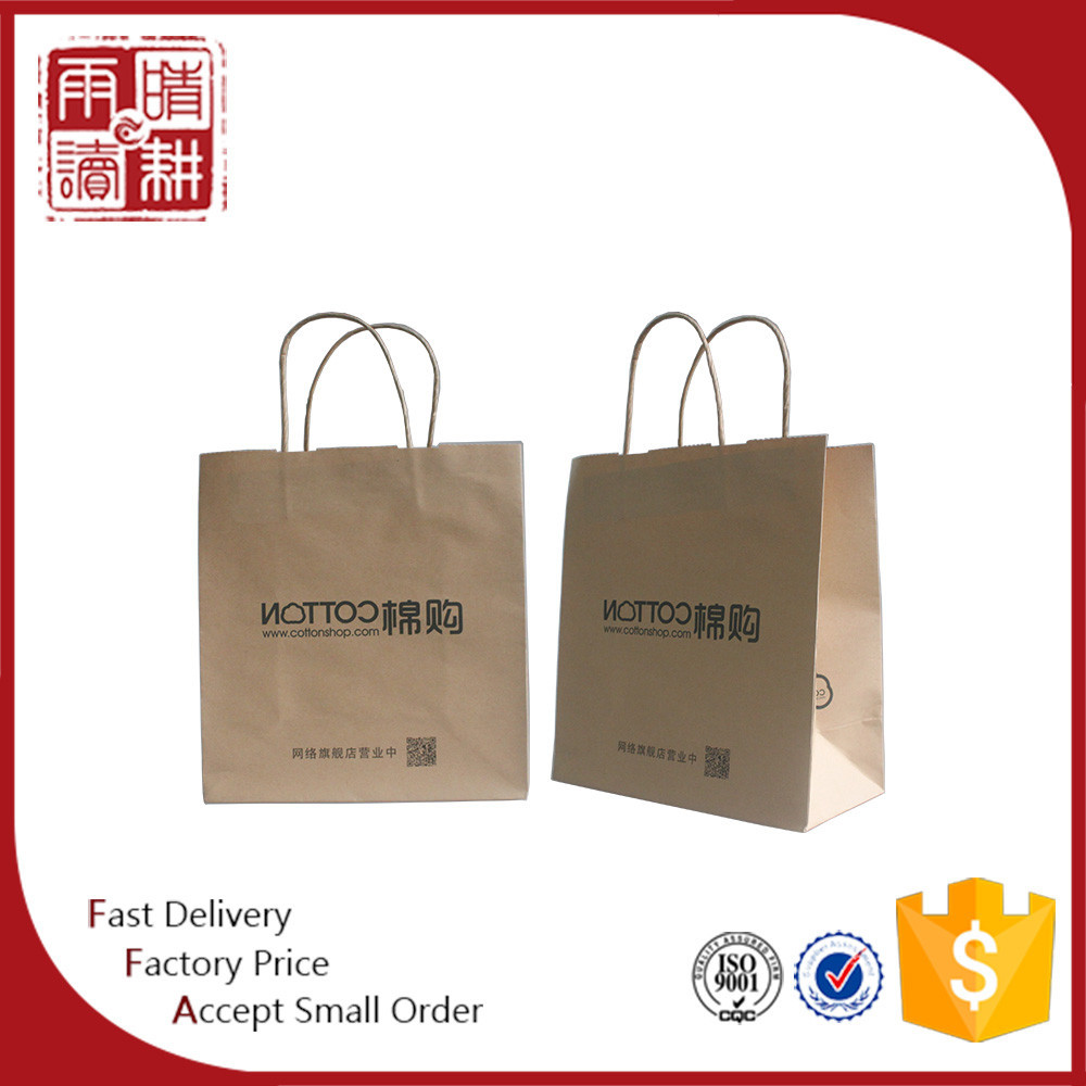 Foldable paper carry bag raw materials of paper bag