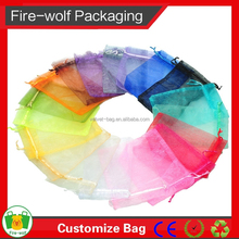 Hot Sale High Quality Custom Printed Organza Bag Cheap Organza Bag Wholesale