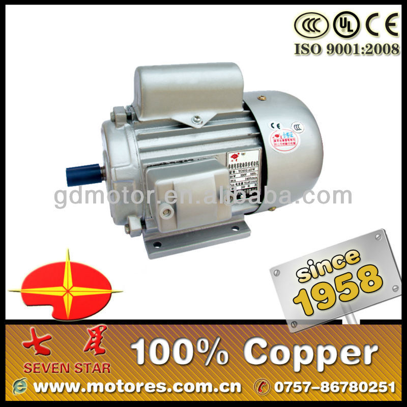 220V AC Small Vibrate Motors Electrical