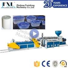 FJL-660PC PP PS plastic sheet extrusion line