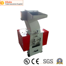 Bottom price hot sell recycling utility plastic crusher