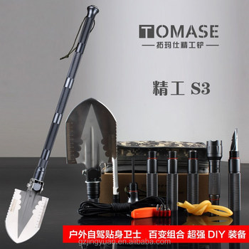 S3 outdoor camping survival shovel with flashlight